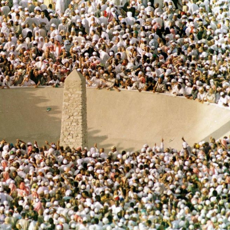 A Practical Guide For Hajj Part 2 Amaliah